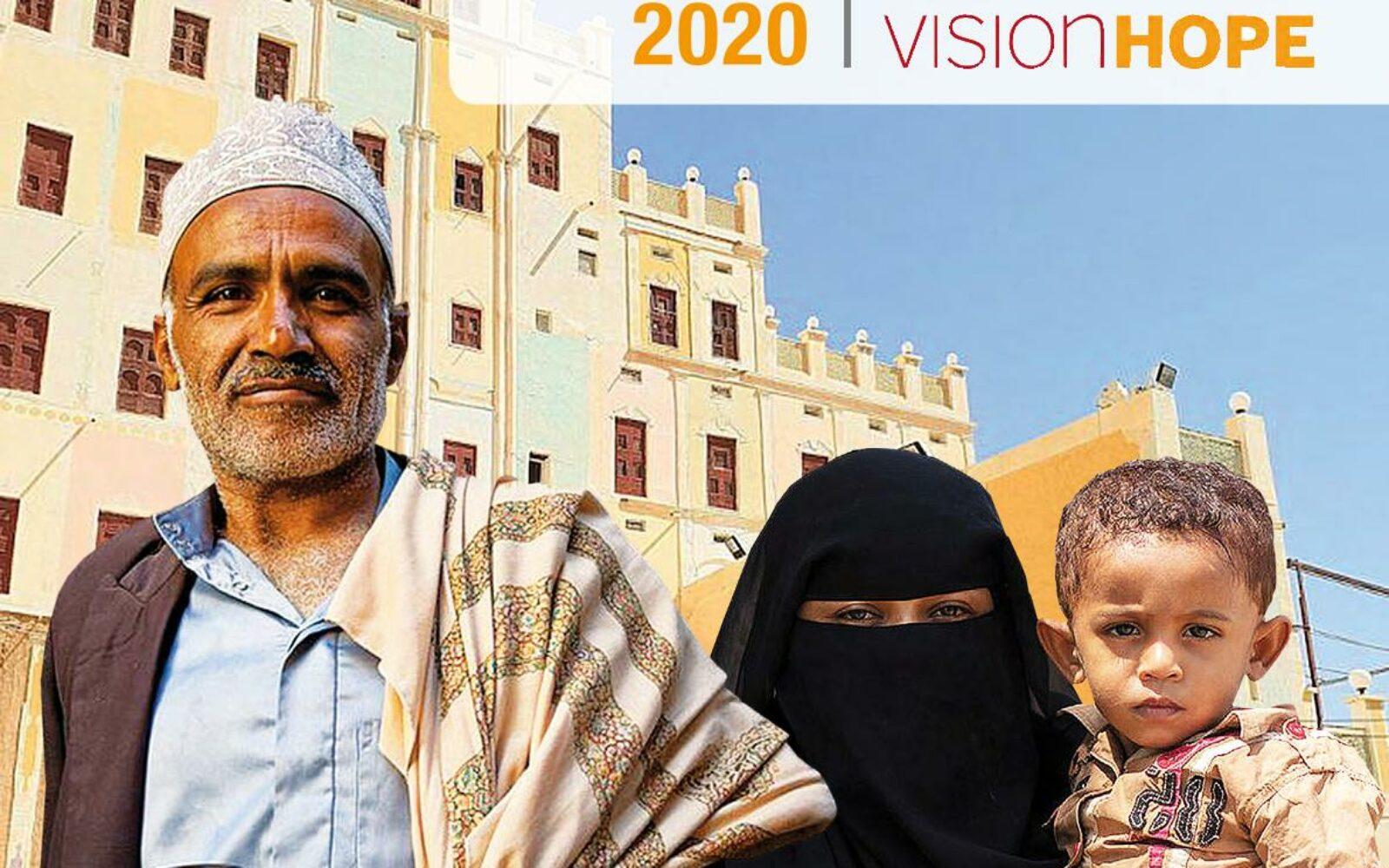 التقرير السنوي 2020